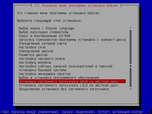 Super grub disk live cdsuper grub disk is used to repair grub and restore original mbr